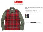 Supreme x Comme des Garçons Work Jacket - Image 2