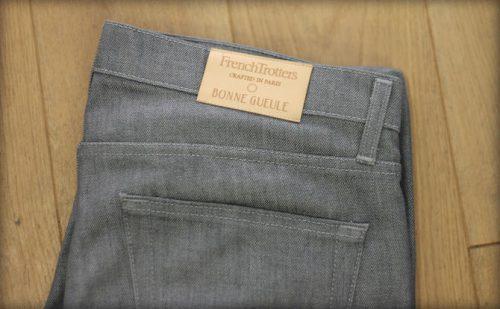 jeans BG